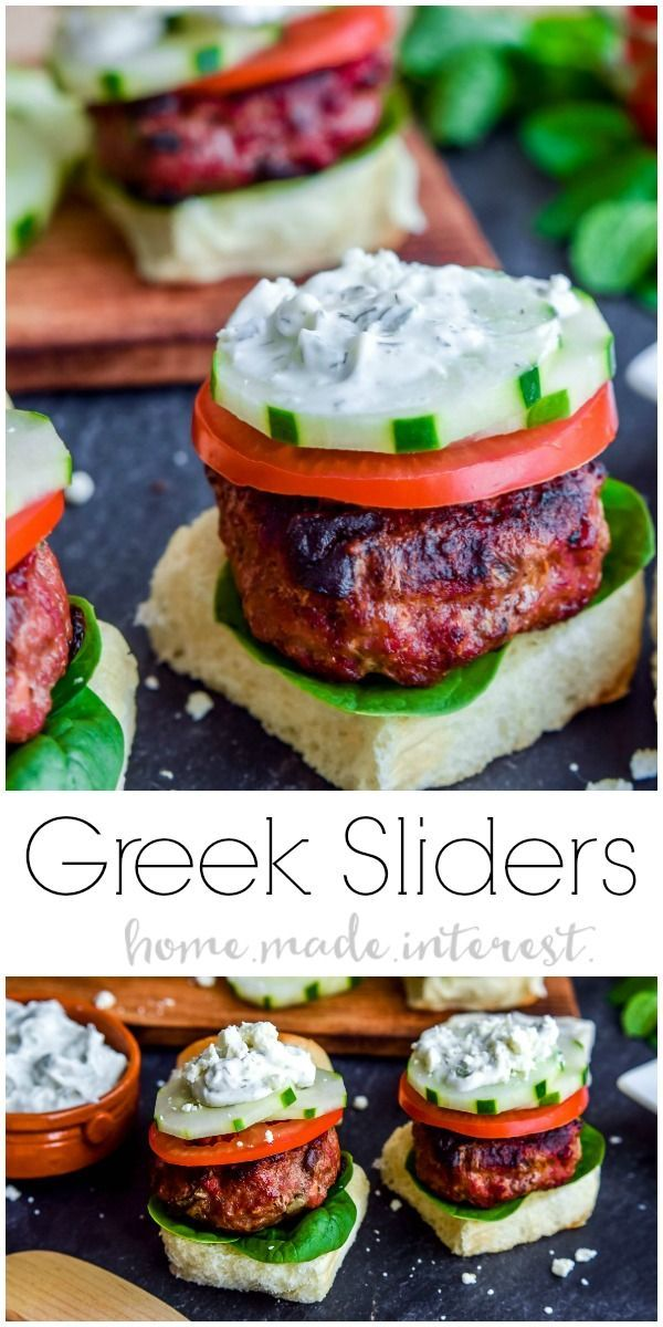 Greek Sliders | These easy Greek Sliders make an awesome appetizer recipe for parties. Make this football party food when you watch the game or serve them as an easy appetizer recipe at a cookout. These grilled Greek sliders are grilled burgers topped with homemade tzatziki to make a delicious slider!  AD