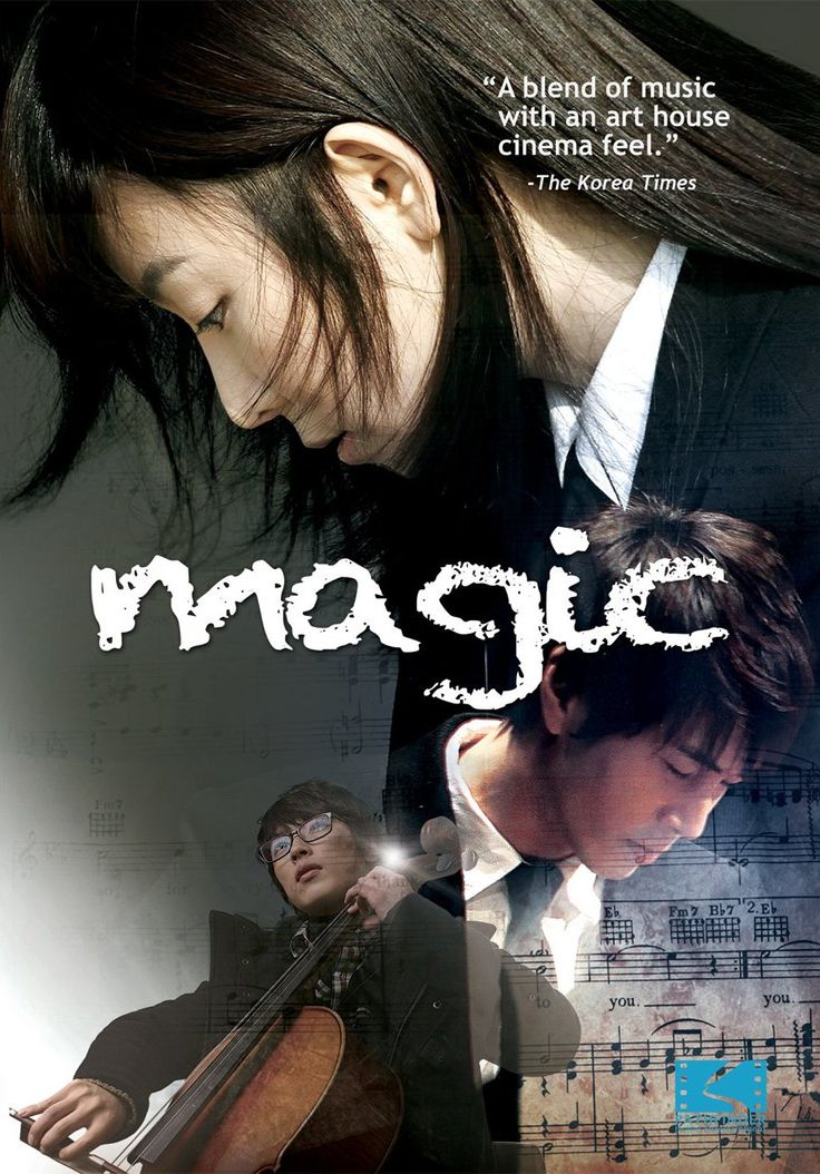 MAGIC: filme der 2010. Im Ji Kyu, Seo Hyun Jin e Kim Jung Wook. Difícil...não gostei