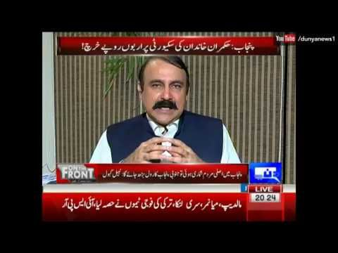 On The Front with Kamran Shahid - 5 April 2017 - Dunya News