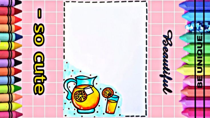 Drawing To Decorate Notebook Lemon Cup تعليم الرسم تزيين دفاتر مدر Decorate Notebook Drawings Notebook