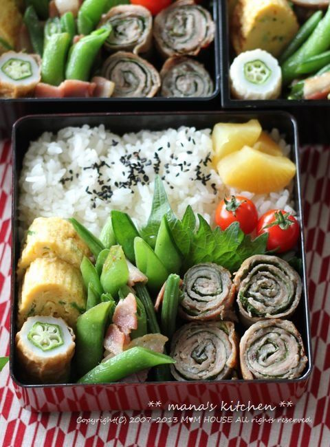 Japanese Bento Lunch (Thin Pork Roll-Up with Shiso Basil Leaf) 豚のしそ巻き弁当