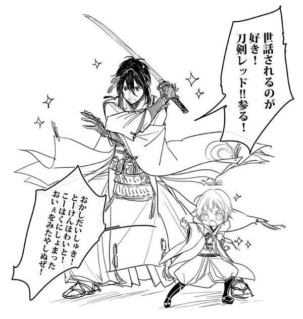 "Anz (앙즈) on Twitter: ""スーパーヒーロータイム #今日の雛鶴 https://t.co/DrmXj7A3Uy"""