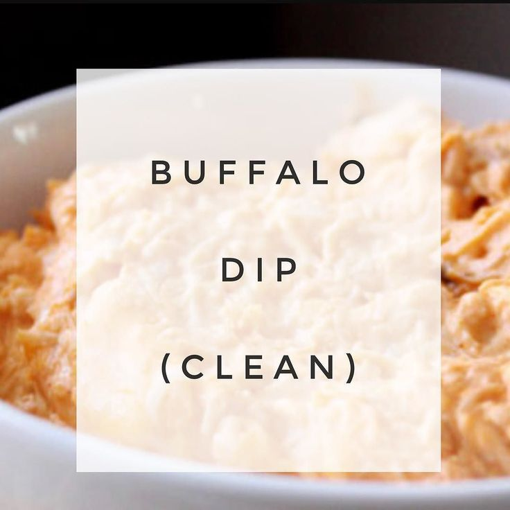 Buffalo Dip (CLEAN & EASY) 2 cups plain Greek yogurt 2 cans shredded chicken 1 cup shredded cheese 1/2 cup hot sauce Heat oven at 375. Mix all ingredients in a large bowl and pour into baking pan. Place in oven for 30 minutes storing every 10 minutes during baking. Bon appétit!