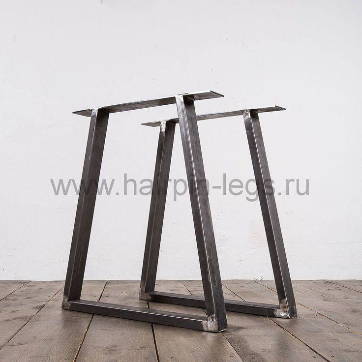 """Опоры для стола """"Трапезоид"""" - лаконичный дизайн и прочная конструкция. Смотрятся очень стильно... Под заказ в Москве или с доставкой по России. Подробнее можно посмотреть на нашем сайте www.hairpin-legs.ru    #лофт  #loft  #столлофт  #подстолье  #стол  #барныйстол  #мебельдлябаров  #мебельназаказ  #мебельизметалла  #индустриальныйстиль  #мебельлофт  #лофтинтерьер  #designloft   #loftfurniture  #lofttable  #bartable  #minimalism  #industrial  #table  #tablebase"""