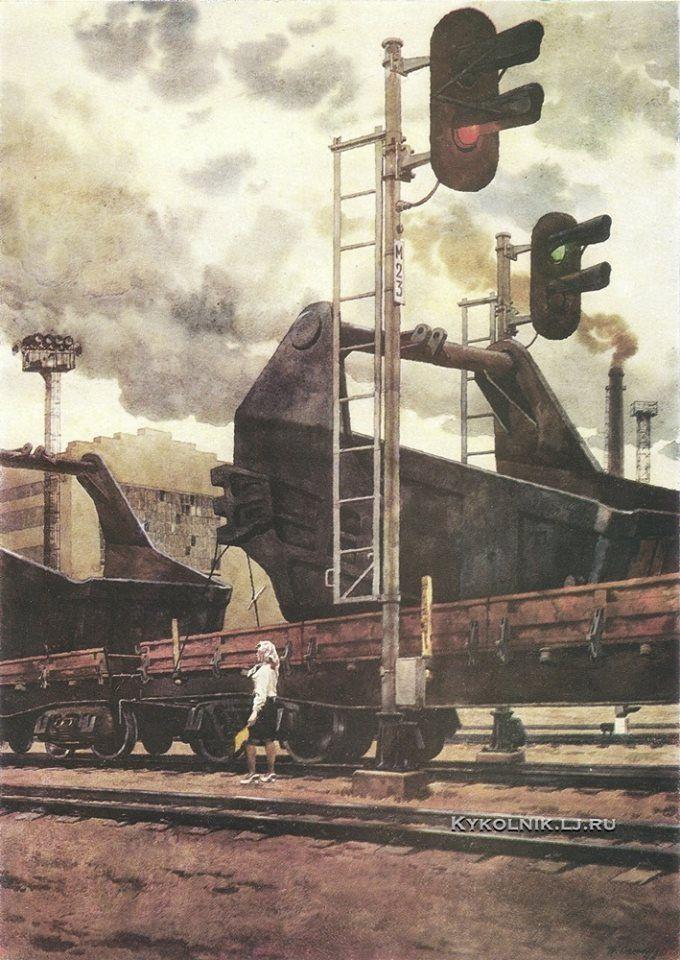 Семёнов Борис Александрович (1917-1991) «Посланцы Уралмаша» из серии «Уралмаш - завод заводов» 197