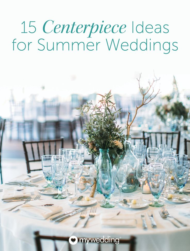 641 best images about flower centerpieces on pinterest for Summer wedding centerpieces