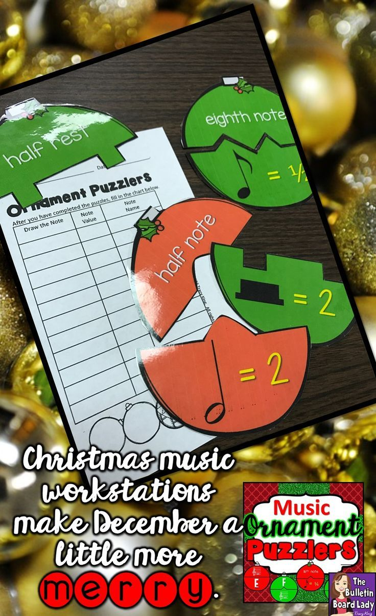 Christmas music workstations are more fun with these ornament puzzles!  Treble and bass pitches and notes and rests values are included.  Easy to prep and fun in your classroom!