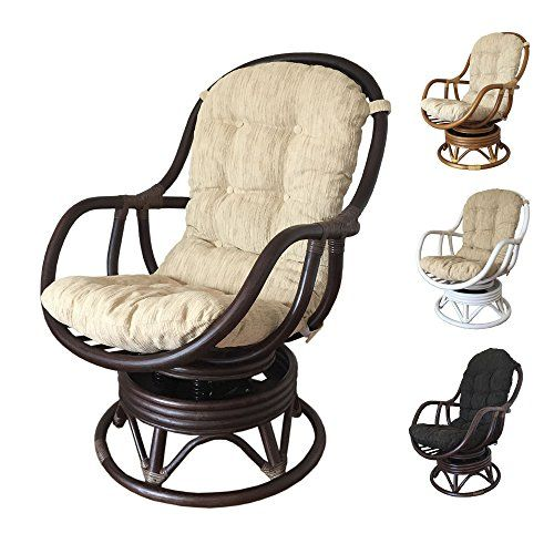 Rattan Swivel Rocking Chair Erick 3Colors with Cushion 2Colors (Dark Brown Beige Cushion) For Sale https://reclinersforsmallspaces.info/rattan-swivel-rocking-chair-erick-3colors-with-cushion-2colors-dark-brown-beige-cushion-for-sale/