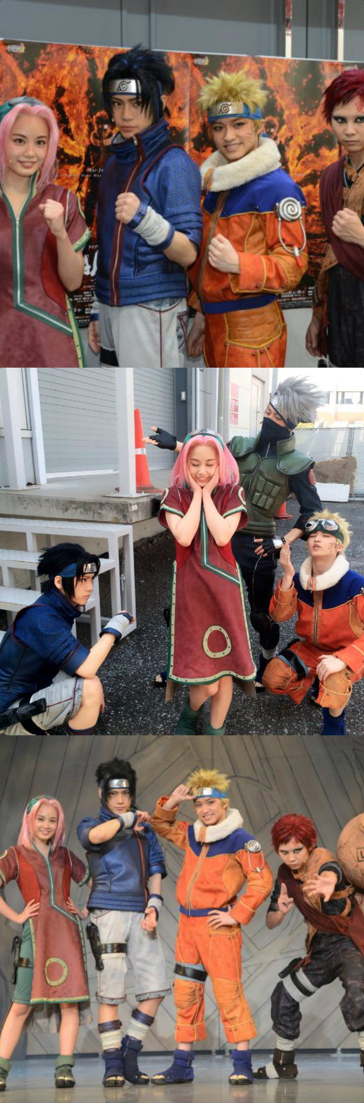 naruto stage play