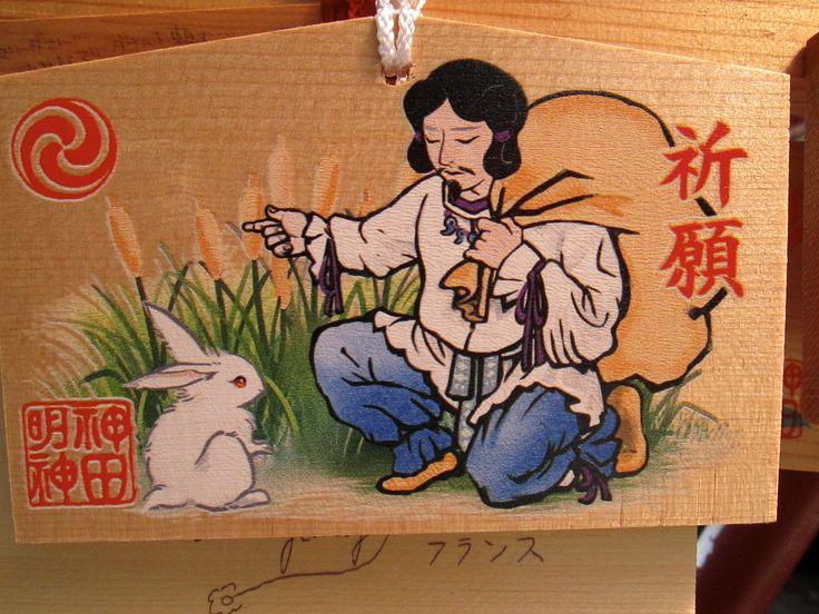 Rabbit Ema plaque at Shinto Meiji Temple