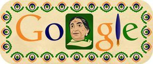 Sarojini Naidu 135th Birthday