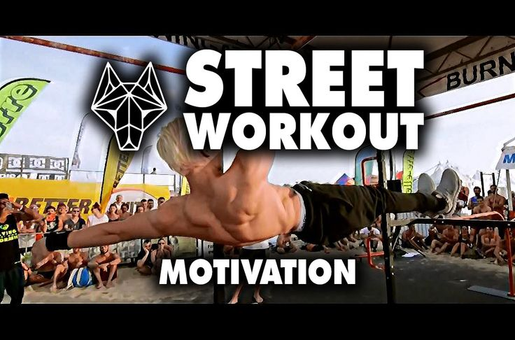 Darewolf Urban: The New Generation // STREET WORKOUT MOTIVATION (2016)
