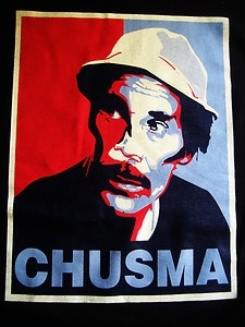 "Don Ramón ""Chusma"" t-shirt OBEY/Obama parody"