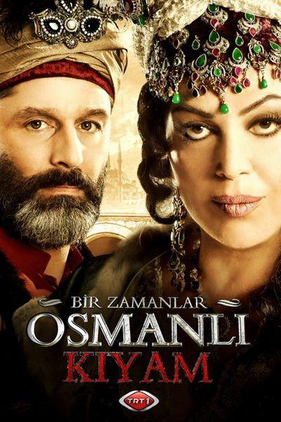Однажды в Османской империи: Смута (1 сезон)