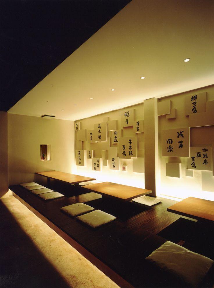 215 best japanese modern design images on pinterest restaurant modern interior ideas mozeypictures Choice Image