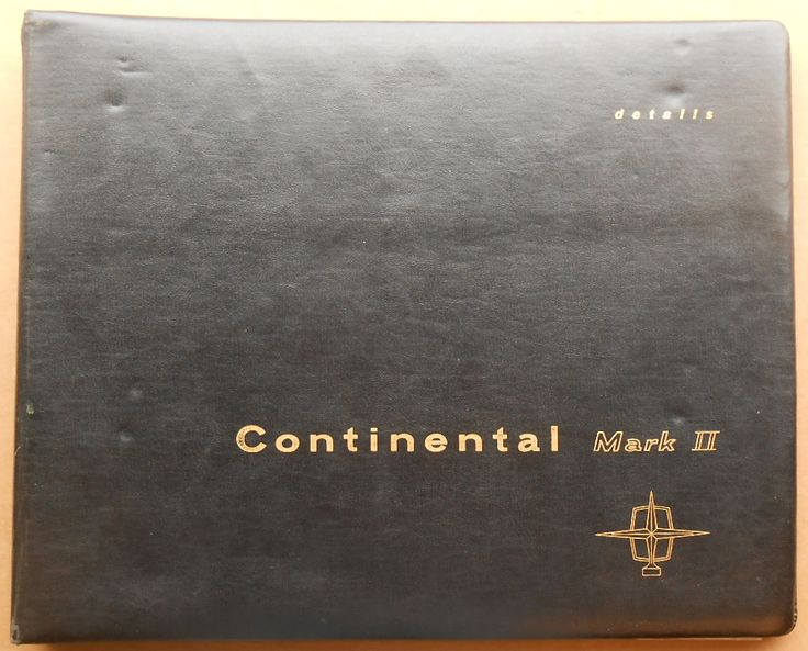 1956-57 Lincoln Continental Mark II dealer album, leather bound cover, 19 x 15, has uph, color samples - Realized Price: $2,300.00