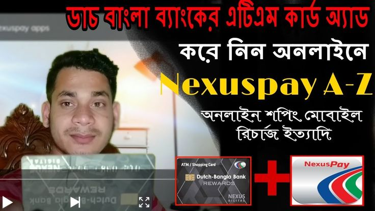 Pin on dutch bangla bank Atm card convert nexuspay apps