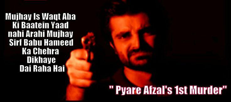 Hamza Abbasi as Afzal