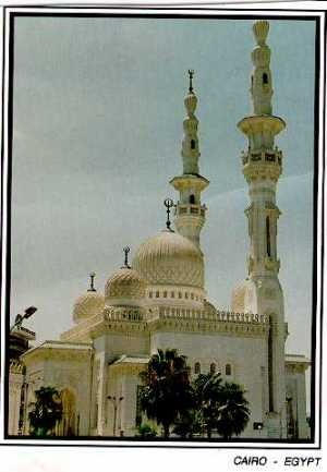 Mosque Cairo, Egypt