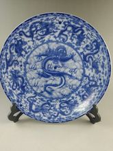 Chino ronda antique dinastía qing porcelana 9 placa dragón(China (Mainland))