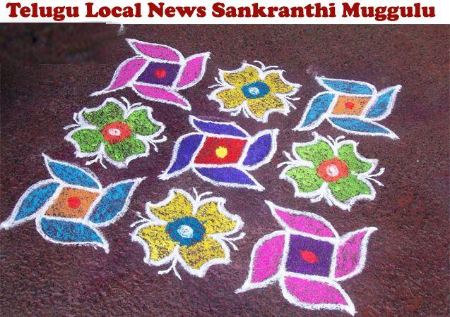 New Year Color full Rangoli Designes.New year muggulu