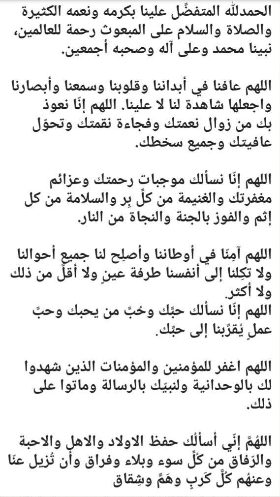 Pin By Nadinekattih On Nado Math Agl Math Equations
