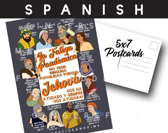 JW Postcards Spanish Things To Be Grateful to Jehovah For Pandemic Encouragement