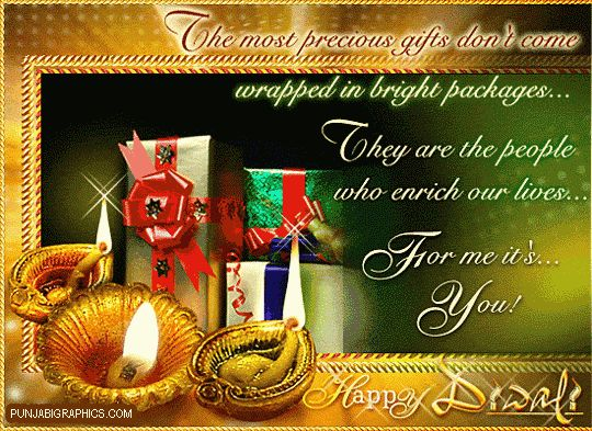 Happy Diwali Gifts