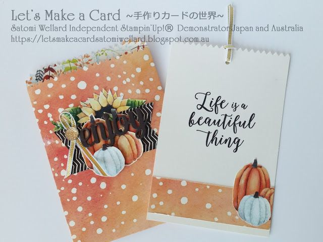Painted Harvest Envelope and Message Card with Mini Treat Bag die Satomi Wellard-Independent Stampin'Up! Demonstrator in Japan and Australia, #su, #stampinup, #cardmaking, #papercrafting, #rubberstamping, #stampinuponlineorder, #craftonlinestore, #papercrafting, #handmadegreetingcard, #greetingcards, #handmade, #onlinestore, #paintedharvest, #minitreatbag, #envelope, #messagecard, #thankyou, #colorfulseasons #giftwrapping, #minibag…