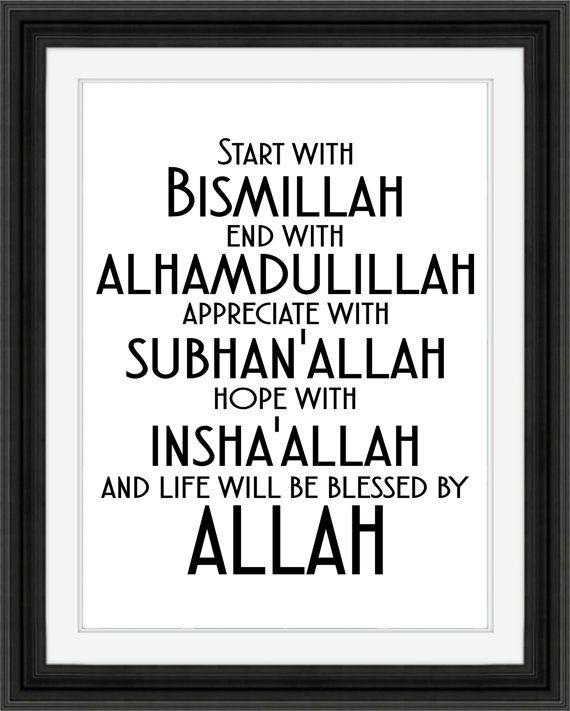 Commencer par Bismillah Téléchargement Art par MyButterflyGallery