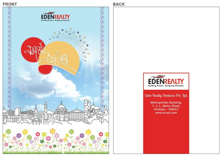 Eden Realty - Bengali New Year Card Design