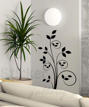 Αυτοκόλλητα τοίχου - διακόσμηση - Λουλούδι S200 - Stickergallery