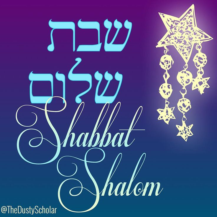 Shabbat Shalom everyone! Have a wonderful day of rest with Adonai and your families see you in 24 hours!