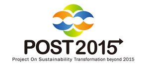 Project on Sustainability Transformation <br />beyond 2015 (POST2015)