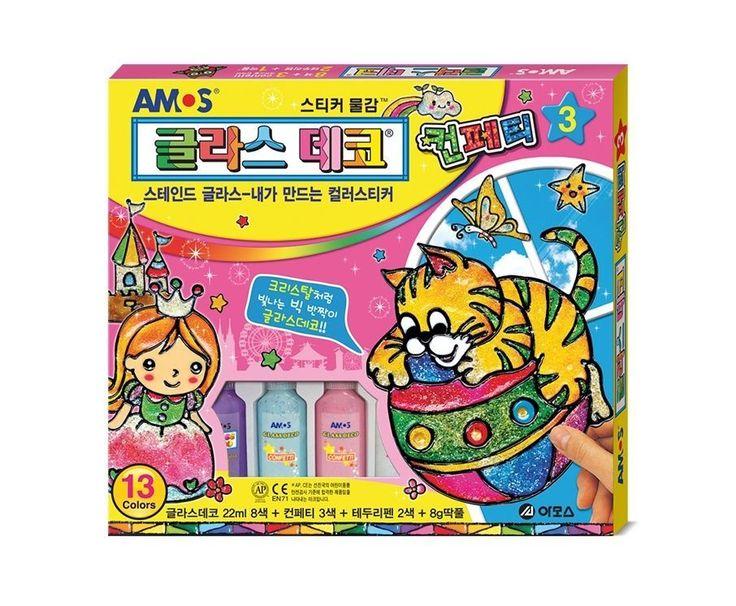 Window Paint Sticker Glass Deco Confetti 3 for Kids AMOS Magic Art 13 Colors DIY #AMOS