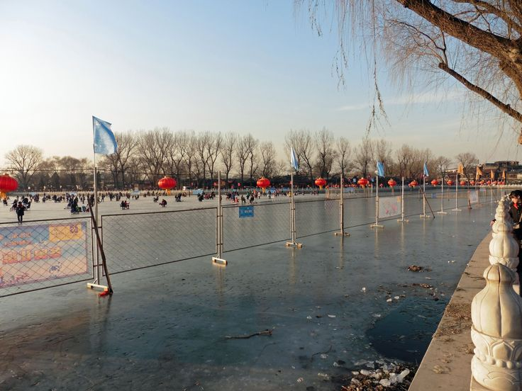 Beijing. A relaxing Sunday afternoon in January.