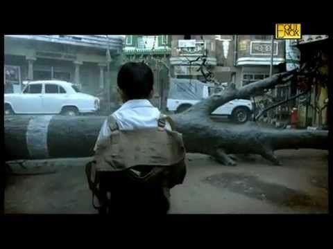 Trabajo en Equipo / Lead India - The Tree