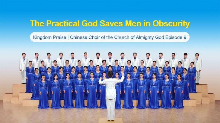 "God's Call | Musical Drama ""Chinese Choir Episode 9"""