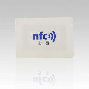 etiqueta engomada de 40x25mm imprimible Ntag203 Chip NFC