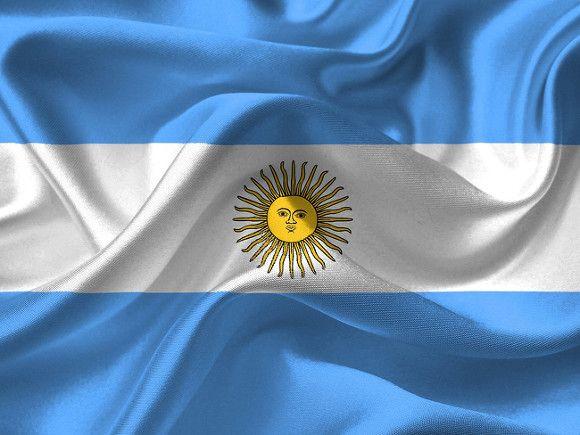 Политик одного из местных органов власти в Аргентине предложил меру, которая - если она будет принята - позволила бы провинции в стране запустить торговую биржу криптовалют.