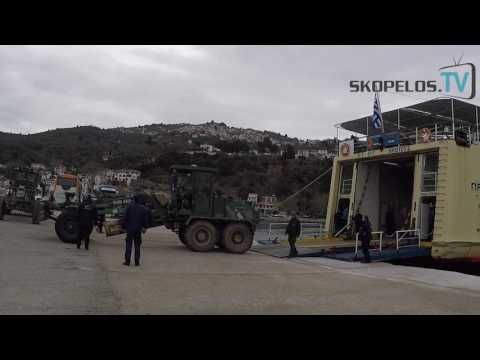 Έφυγαν με τον ΠΡΩΤΕΑ μηχανήματα του Στρατού από την Σκόπελο 18/1/2017
