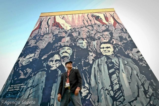 Gdansk (Zaspa), Poland - the mural commemorates Solidarity (80s) movement against the communism and is made in style of simple illegal flyers from 80s