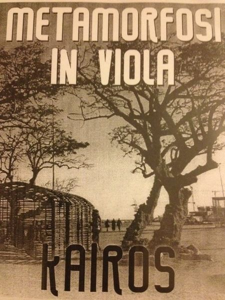 Check out METAMORFOSI IN VIOLA on ReverbNation