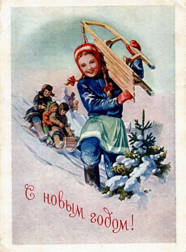 1957, Автор: Адрианов С., Изд-во: Министерство связи СССР