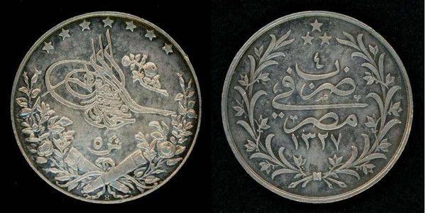 Egyptian Five Qirsh Ottoman Sultan Muhammad V Scarce Silver Coin 1911 AD 1327 AH year 4