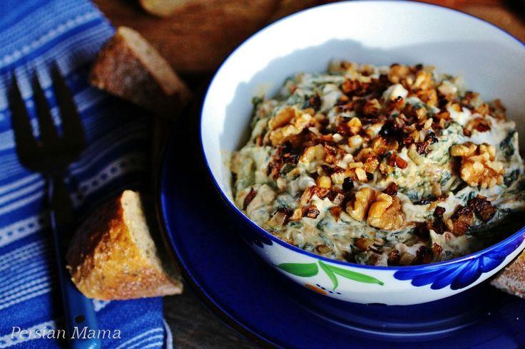 ... middle spreads yogurt forward borani esfenaj spinach and yogurt dip