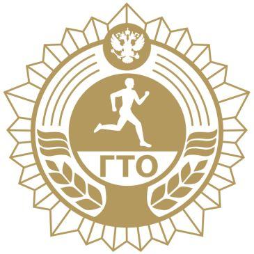 Методическая помощь по ГТО, раздел сайта olimp-f.ru