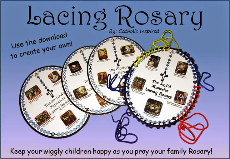 Lacing Rosary Set- These are just right to keep little ones happy, involved, and interested while doing the rosary.