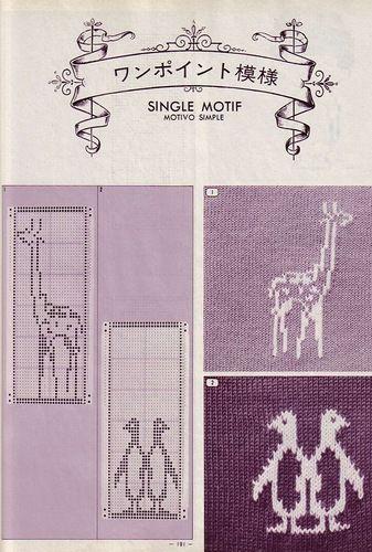 Giraffe and penguin fair isle pattern