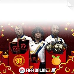 FIFA Online 3  2018 Lunar New Year World Best Player Pack Raffles Giveaway Promotion